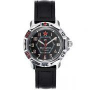 Vostok Komandirskie Watch 2414А/811744