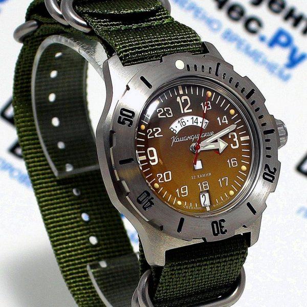 vostok-350754