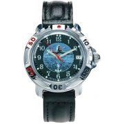 Vostok Komandirskie Watch 2414А/431831