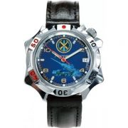 Vostok Komandirskie Watch 2414А/531772