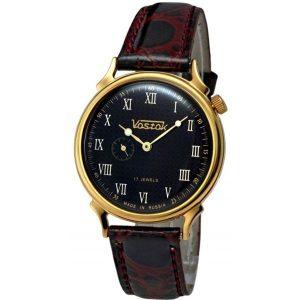 Vostok Prestige Watch 2403/583234