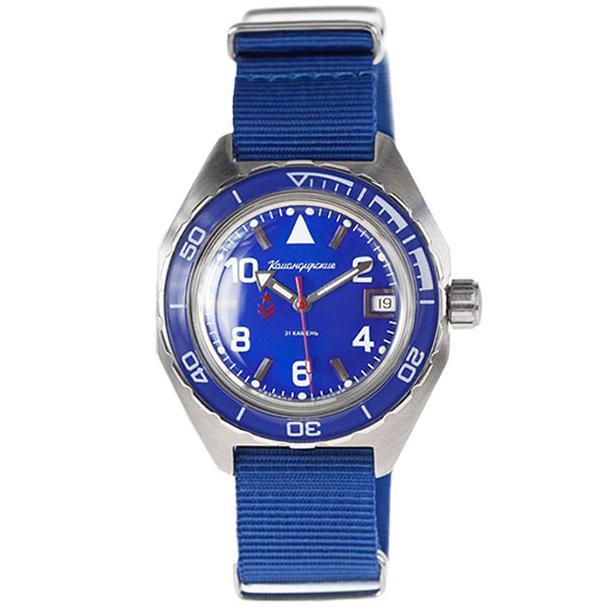Vostok Komandirskie K-65 Automatic Watch 2416B/650853