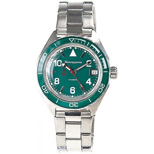 Vostok Komandirskie K-65 Automatic Watch 2416B/650858