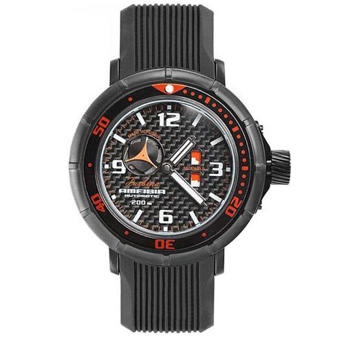 Vostok Amphibia Turbine Automatic Watch 2435.29/236489